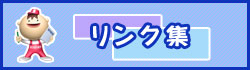 link_bn